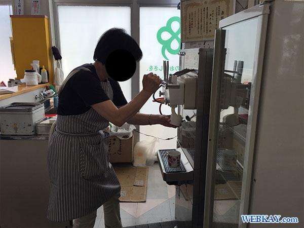 黒豆アイスクリーム 食べログ 道の駅 音更(おとふけ) 北海道 車旅 hokkaido otofuke icecream