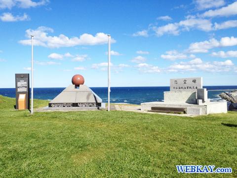 宗谷岬平和公園 平和の碑と慰霊碑(宗谷海域海軍戦没者)