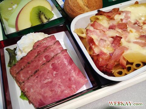 アリタリア Alitalia イタリア航空 機内食 感想 口コミ イタリアン