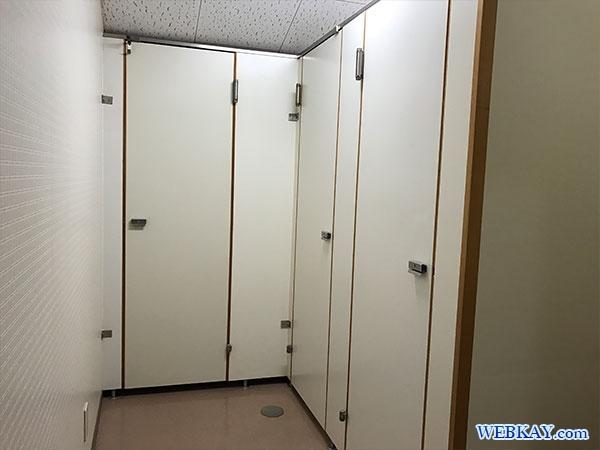 トイレ 戸狩温泉アルペンプラザ togari alpenplaza 口コミ 利用レビュー 感想 施設紹介