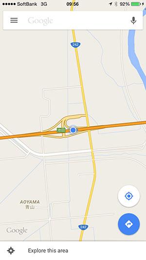 hokkaido 北海道 道東自動車道 ドライブ 池田料金場通過してから無料