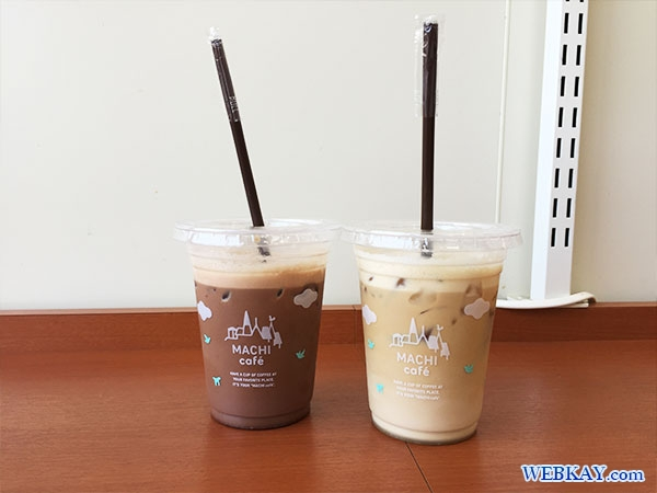 ローソン足寄町店に寄って、カフェモカ 210円とカフェラテ 150円