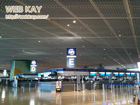 サイパン 成田空港