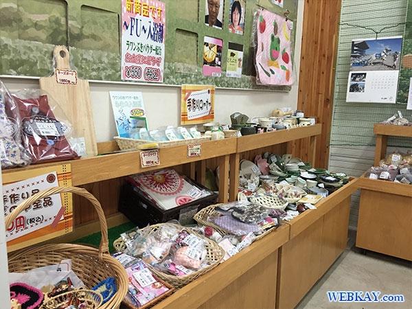 足寄地域交流物産館 農産物等直売所 寄って美菜