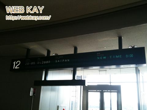 サイパン 成田空港 搭乗口 デルタ 時間変更
