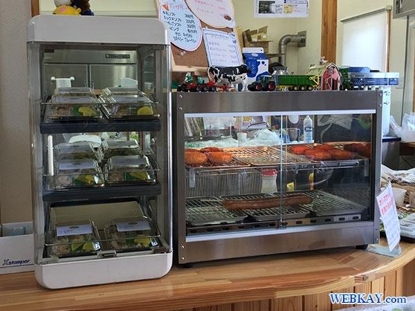道の駅 足寄 あしょろ 足寄地域交流物産館 農産物等直売所 寄って美菜 ashoro hokkaido