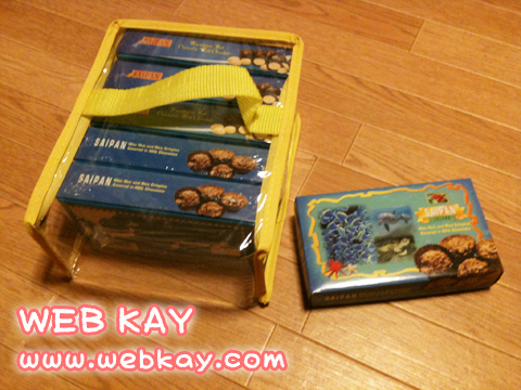 パッケージで購入したチョコレート