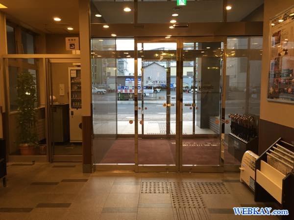 ドーミーイン北見 dormy inn kitami ホテル 宿泊 北見 乾燥機 部屋写真 口コミ 利用した感想