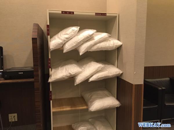 まくら 枕 ドーミーイン北見 dormy inn kitami ホテル 宿泊 北見 乾燥機 部屋写真 口コミ 利用した感想