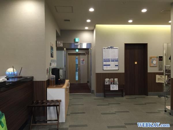 ロビー ドーミーイン北見 dormy inn kitami ホテル 宿泊 北見 乾燥機 部屋写真 口コミ 利用した感想