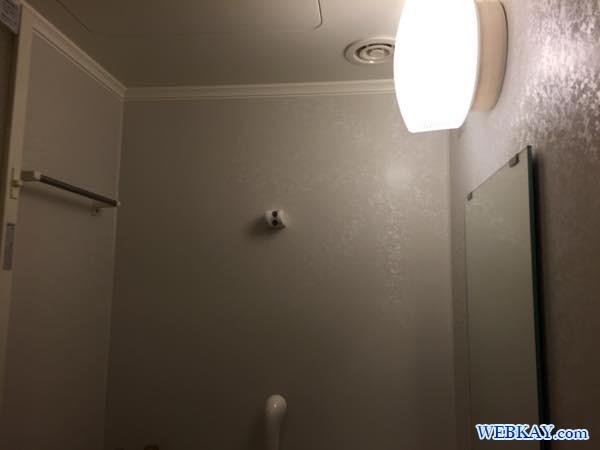シャワー・風呂 ドーミーイン北見 dormy inn kitami ホテル 宿泊 北見 乾燥機 部屋写真 口コミ 利用した感想