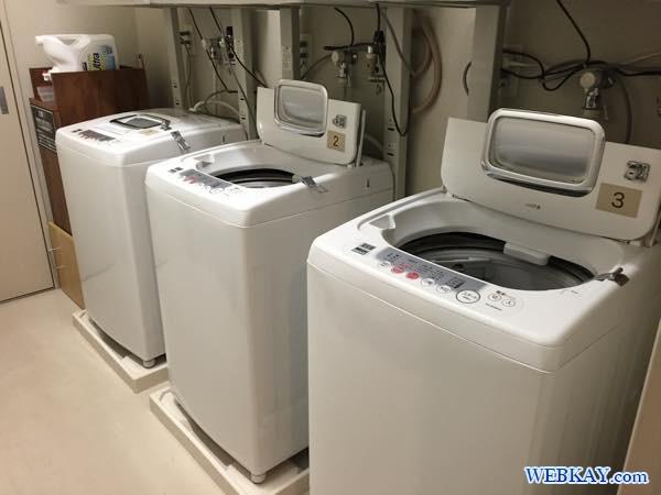ランドリー 洗濯機と乾燥機 ドーミーイン北見 dormy inn kitami ホテル 宿泊 北見 乾燥機 部屋写真 口コミ 利用した感想