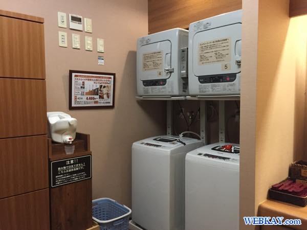 脱衣所 洗濯機 ドーミーイン北見 dormy inn kitami ホテル 宿泊 北見 乾燥機 部屋写真 口コミ 利用した感想