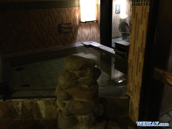 温泉・風呂 ドーミーイン北見 dormy inn kitami ホテル 宿泊 北見 乾燥機 部屋写真 口コミ 利用した感想