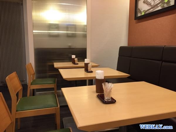 食堂 夜食 らーめん 夜鳴きそば ドーミーイン北見 dormy inn kitami ホテル 宿泊 北見 乾燥機 部屋写真 口コミ 利用した感想