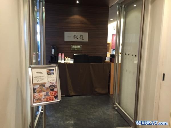 食堂の入り口 朝食 breakfast dormy inn kitami ホテル 宿泊 北見 口コミ 食べログ