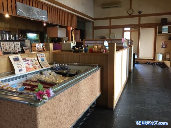 店内 しれとこ里味(さとみ)食べログ 北海道知床 shiretoko satomi