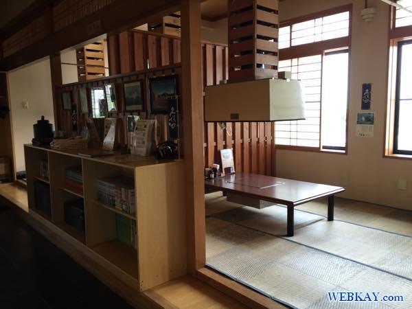 座敷 テーブル しれとこ里味(さとみ)食べログ 北海道知床 shiretoko satomi