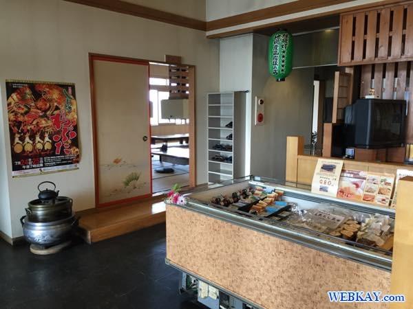 お土産 しれとこ里味(さとみ)食べログ 北海道知床 shiretoko satomi