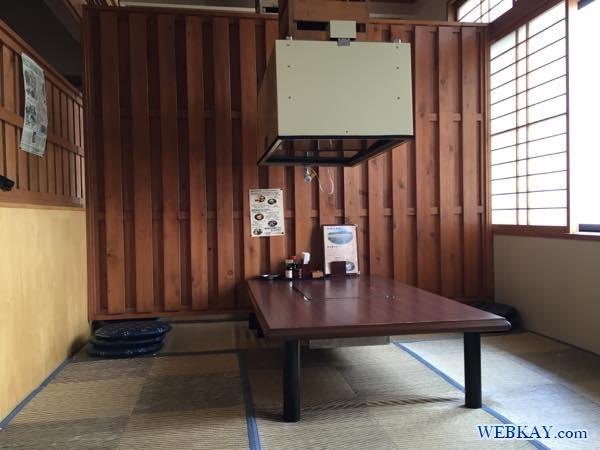 座席 しれとこ里味(さとみ)食べログ 北海道知床 shiretoko satomi