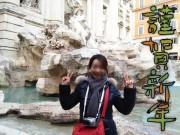 イタリア旅行 ローマ トレヴィの泉
