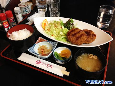 白馬 ぽかぽかランド美麻 ホテル 宿泊 食事 食べログ レビュー 口コミ