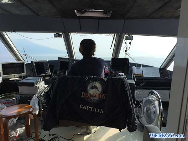 ウトロ港 知床クルーザー観光船 ドルフィン