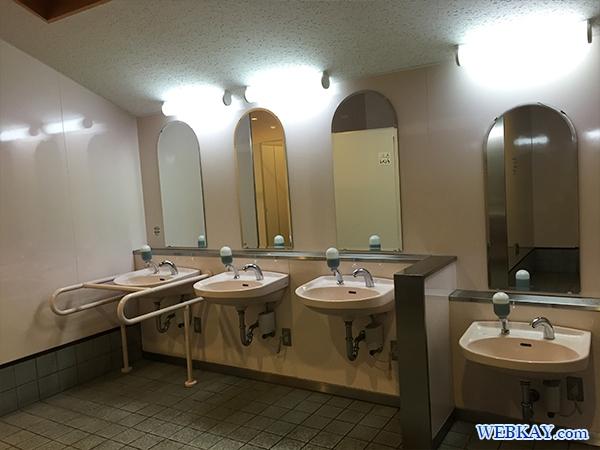 道の駅 摩周温泉 弟子屈 施設 トイレ 洗面台