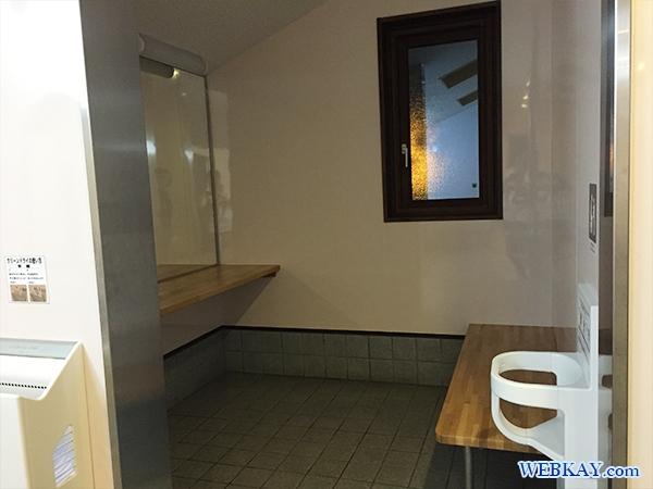 道の駅 摩周温泉 弟子屈 施設 トイレ 化粧室
