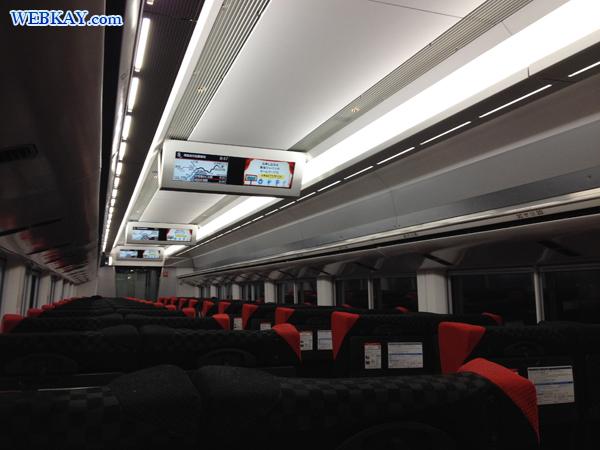 成田エクスプレス 仁川国際空港 成田国際空港