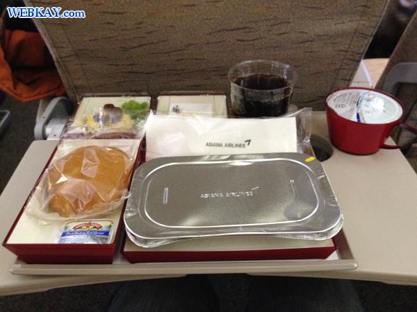 機内食 アシアナ航空 ASIANA AIRLINES  成田国際空港