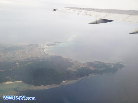久米島空港 上空 景色