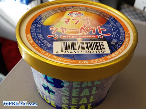 久米島 沖縄 マンゴシャーベット 食べログ