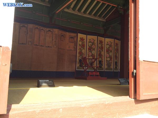 재궁 [齋宮,梓宮,榟宮] 종묘(チョンミョ) 宗廟(そうびょう) 世界遺産