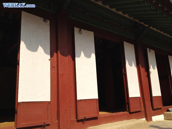 재궁 (齋宮,梓宮,榟宮) 종묘(チョンミョ) 宗廟(そうびょう) 世界遺産
