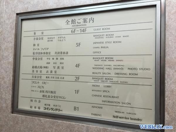 サッポロガーデンパレス ホテル札幌ガーデンパレス 北海道 札幌 ホテル 宿泊 口コミ 利用レビュー