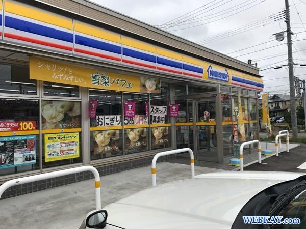 コンビニ convenience store 八戸港フェリーターミナル hachinohe ferry terminal