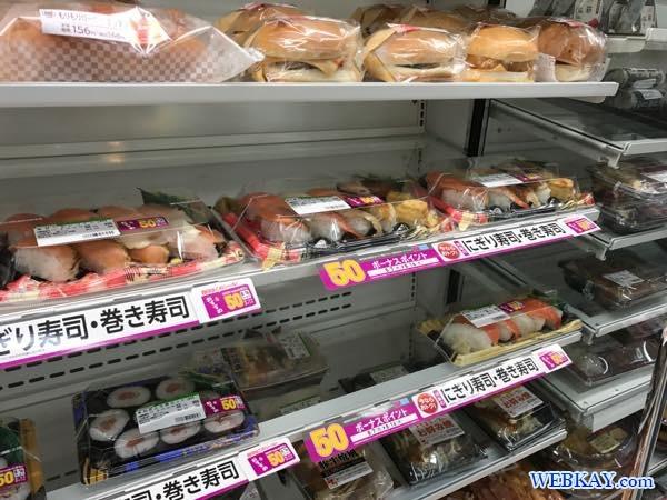 お寿司 お弁当 コンビニ convenience store 八戸港フェリーターミナル hachinohe ferry terminal