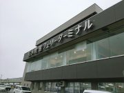 苫小牧港フェリーターミナル hokkaido tomakomai Ferry terminal ship