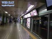 韓国ソウル市内 地下鉄ホーム