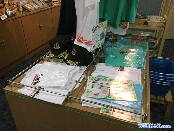 さんふらわあ さっぽろ 売店 ショップ sunflower sapporo shop ship hokkaido