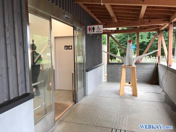 トイレ 洗面台 施設 道の駅 阿寒丹頂の里 あかんたんちょうのさと 北海道 hokkaido akan-tancho roadtrip toilet bath