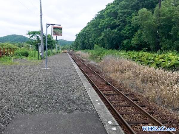 JR細岡駅ホーム 釧路湿原 カヌー hokkaido Kushiro Marsh canoe 北海道
