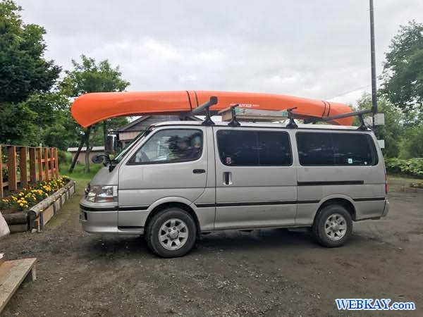 カヌーショップヒライワ JR細岡駅 釧路湿原 カヌー hokkaido Kushiro Marsh canoe 北海道