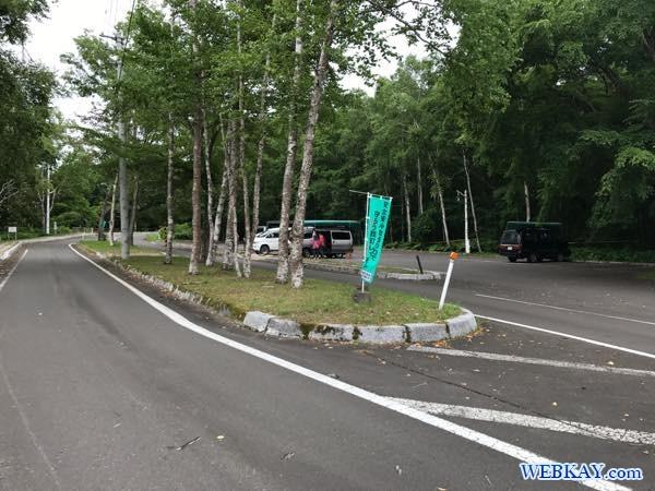 塘路湖 torou lake カヌーショップヒライワ hiraiwa canoe 釧路湿原 カヌー Kushiro Marsh canoe