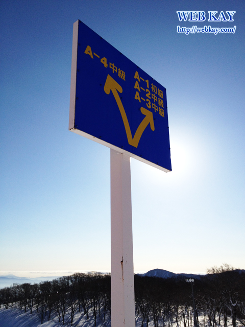 夏油高原スキー場 スノーボード 東北 岩手県
