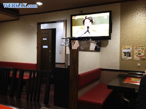 ヤンニョムチキン,韓国料理,コリアンタウン,新大久保,食べログ