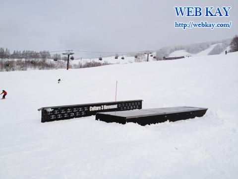 田沢湖スキー場 たざわ湖スキー場 スノーボード ボックス BOX レール