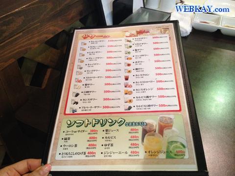 ワンオーダー制 ソウル本家 新大久保 韓国料理 焼肉 食べログ レビュー 口コミ