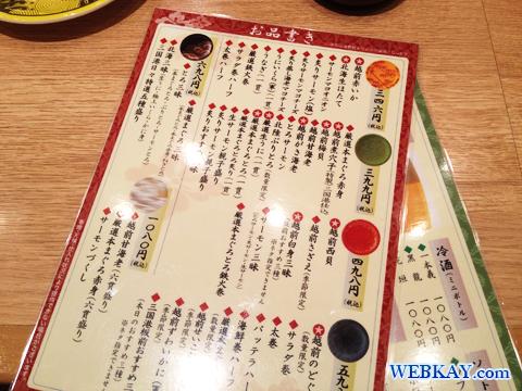 寿司 廻転寿司 三国港 福井県 越前三国港 たけ庄 japan sushi